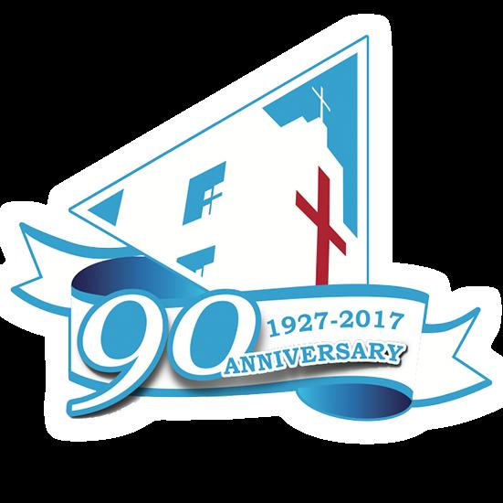 90logo icon